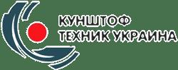 Кнуштофтехник Украина
