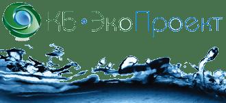 КБ Экопроэкт